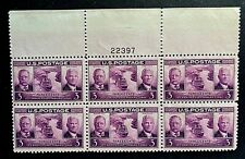 US Stamps, Scott #856 3c 1939 Plate Block of Panama Canal VF M/NH.