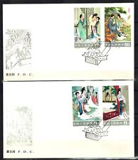 CHINA PRC Stamps: 1983 T82 The West Chamber,  Singles & Souvenir Sheet FDCs (3)