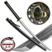MOSHIRO Folded Steel Samurai Sword - 1000+ Layers Dragon Battle Ready RfB Katana