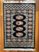 2' 11'' x 2' (ft) Hand Knotted | Pakistani Bokhara | Area Rug | StampaRugs