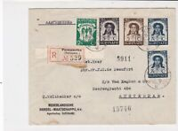 Suriname 1938 Paramaribo Registered Stamps Cover  ref 22340
