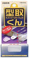 Muto Shoji MUTOSYOUJI Muto Shoji Puraripea type up kun part number K55