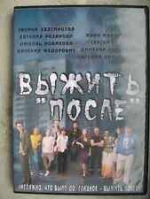 DVD russisch