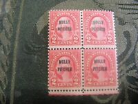Scotts 646 Molly Pitcher Block of 4 MNH          2