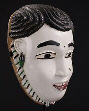 Art Africain Arts Premiers Authentique Masque Gouro Zaouli - Guro Mask - 25 Cms