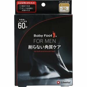 LIBERTA BABY FOOT FOR MEN 60minutes Foot Peeling Pack From Japan