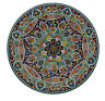 Hand Made Decorative Plate Hanging TeaSet Bowl Cup Vase Persian Turkish Ottoman