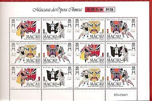 MACAO-CHINA (Portugal)-1998-Chinese Opera Masks -M/SHEET-12 stamps-(4x3)