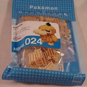Kawada Nanoblock Pokemon KODUCK - japan building toy NBPM_024 LTD Worldwide