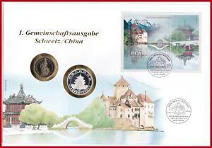 China Panda  5 Yuan 1997 Hong Kong Expo Schweiz 2FR 1994 XXL COIN COVER !!!