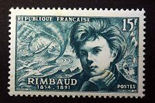 """FRANCE TIMBRE STAMP 910 """" ARTHUR RIMBAUD  """" NEUF ** MNH"""
