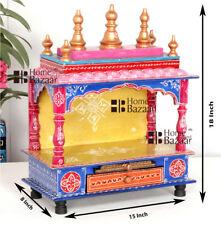 Home Mandir Pooja Ghar Mandapam for Worship Wooden Handcrafted Hindu Temple KI31