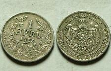 Genuine coin Bulgaria kingdom 1925 Europe 1 Leva Ferdinand Lions standar crown