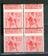 italy 1944 social republic MNH block of4 SC# 28 with SHIFTED PERFORATION