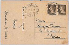 47700  - ITALIA:  Fiume - Storia Postale: CARTOLINA da MATTERIA a POLA 1932