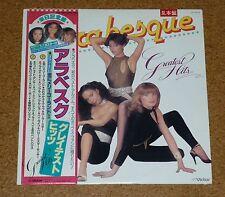 LP Vinyl Arabesque Greatest Hits + Poster Sandra Japan Guter Zustand white Label