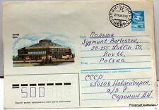 URSS CCCP  TIMBRES OBLITERES SUR LETTRE port gratuit Ru01
