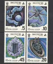 Russia 1985 spazio/satellitare/Radio/EXPO 4v Set (n11771)