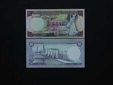 Syria Banknotes Stunning 10 Pounds Issue  -  Lovely crisp Images and   MINT UNC