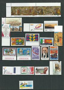 MEXICO 2002 Eighteen (18) commemorative sets VF MNH