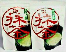Matcha 20g ×2  free shipping from Japan