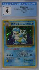 1996 Pokemon Blastoise Base Set Basic 009 Holo - Japanese CGC 4