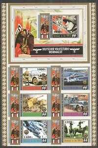 H1510 IMPERF 2016 CHAD GERMANY IN WORLD WAR II WWII SWASTIKA !! RARE SH MNH