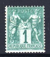"FRANCE STAMP TIMBRE YVERT N° 61 "" TYPE SAGE 1c VERT 1876"" NEUF xx TB A VOIR T511"