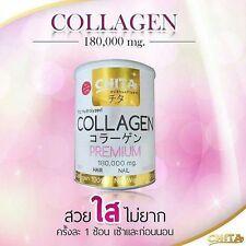 Chita Collagen 180,000 mg. Collagen Pure 100% Whitening Skin Smooth Anti-aging