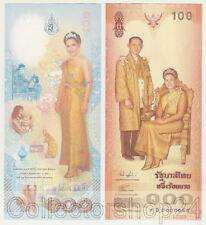 Thailand 100 Baht 2004 Unc pn 111 King Bhumibol Adulyadej