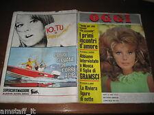 OGGI 1968/29=SYLVA KOSCINA=MASTROIANNI=FAYE DUNAWAY=CONCORSO 70 VESPA PIAGGIO=