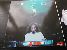 LP KITARO - LIVE IN ASIA - POLYDOR GERMANY 1984 VG+