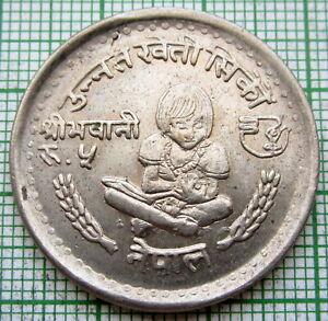 NEPAL VS 2037 - 1980 5 RUPEES, Rural Women's Advancement, UNC