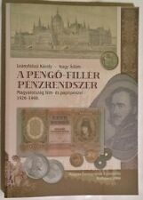 Leanyfalusi: Hungarian Coin and Banknote Catalog 1926-1946. New!!