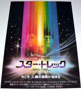 STAR TREK THE MOTiON PiCTURE William Shatner Leonard Nimoy JAPANESE CHiRASHi
