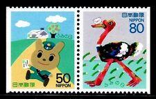 JAPÓN 1995 2197a/98a LA CARTA 2v.
