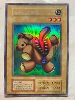 YuGiOh Ultra Secret Rare 1999 Limited Edition Yugi Pack Stuffed Animal Japanese