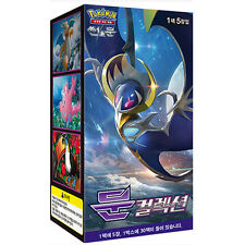 Pokemon Cards Game SUN & MOON 150 Cards MOON Collection Booster Box / Korean Ver