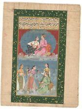 Indian Miniature Painting Mughal Ethnic Harem Erotic Painting Handmade Decor
