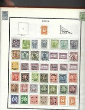 lot 114 China Stamps