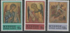 CYPRUS SG478/80 1976 CHRISTMAS MNH