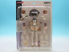 Busou Shinki Type Dog MMS Howling Repaint Color Version Action Figure Konami