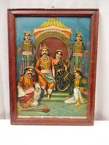 "Antique Lithograph Print Five Pandavas Draupadi Ravi Varma Press Lonawala Rare """