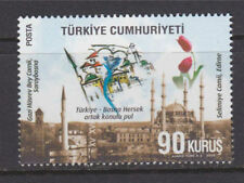 2009 Turkey Bosnia Herzegovina Joint Issue MNH Husrev Bey Selimiye Mosque Tulip