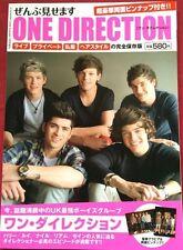 2013 One Direction 1D Japan Music Photo Magazine Zayn Malik Harry Styles WANTED