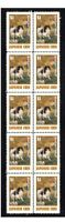 JAPANESE CHIN 'MBF' STRIP OF 10 MINT DOG VIGNETTE STAMPS 5
