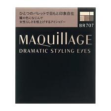 Shiseido Japan MAQUILLAGE Dramatic Styling Eyes Eye Shadow BR707