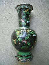 """New listing Large 10 1/2"""" Chinese Cloisonné Vase."""