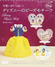 Many Kawaii! Disney Bead Motif - Dress Japanese Beads Craft Book Japan