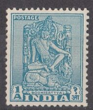 INDIA 1949 FIRST DEFINITIVE STAMP 1 an ARCHAEOLOGICAL MINT WHITE GUM FRESH DIE I